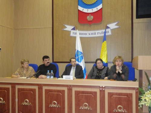 Тихвинский городской суд ленинградской области официальный сайт