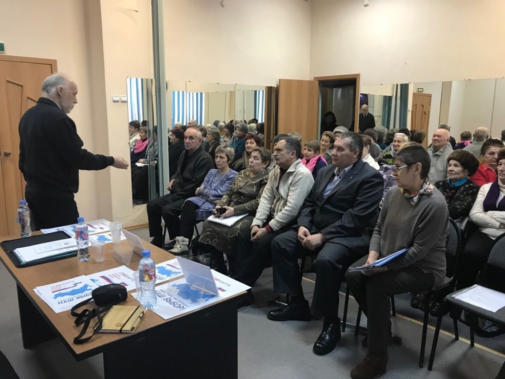 Встреча в Тихвинской городской организации ВОИ с Уполномоченным по правам человека в Ленинградской области С.С. Шабановым
