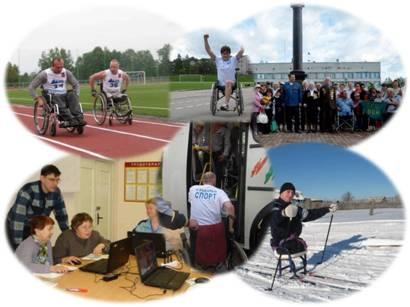 конкурсные работы прошлого конкурса Без барьеров -2013 о жизни инвалидов