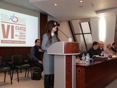на открытии VI съезда Всероссийского общества инвалидов