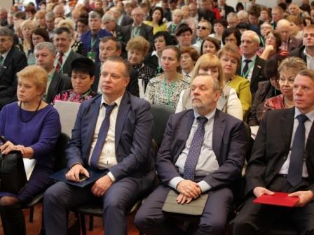 съезд ВОИ - 2016